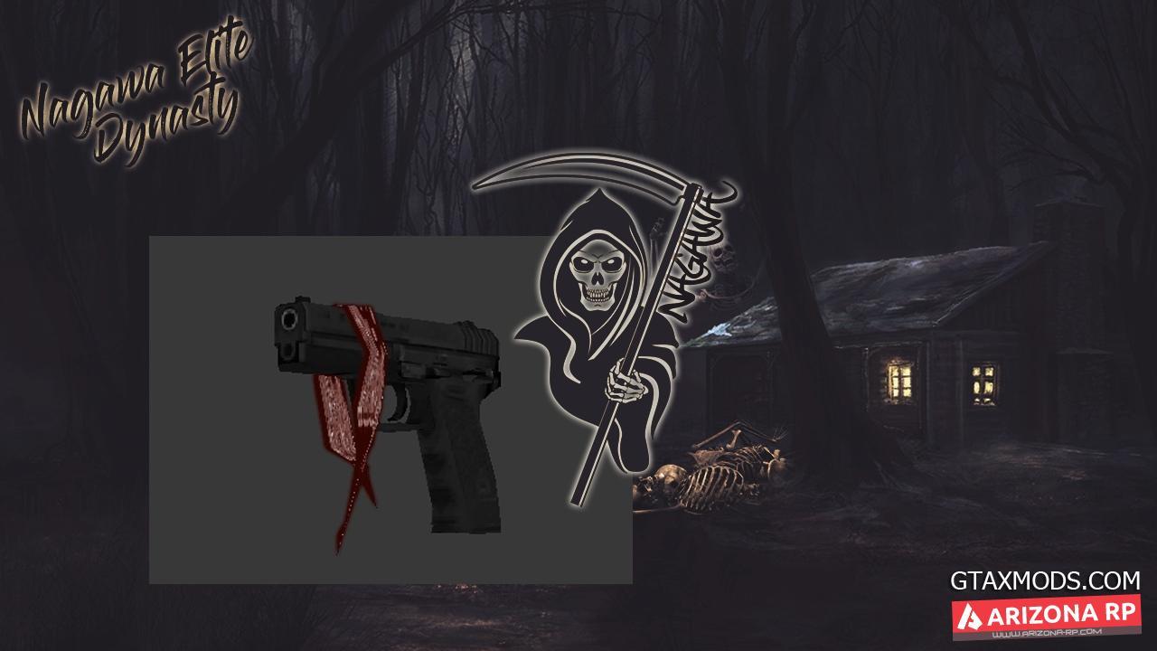 Пистолет с платком на дуле.