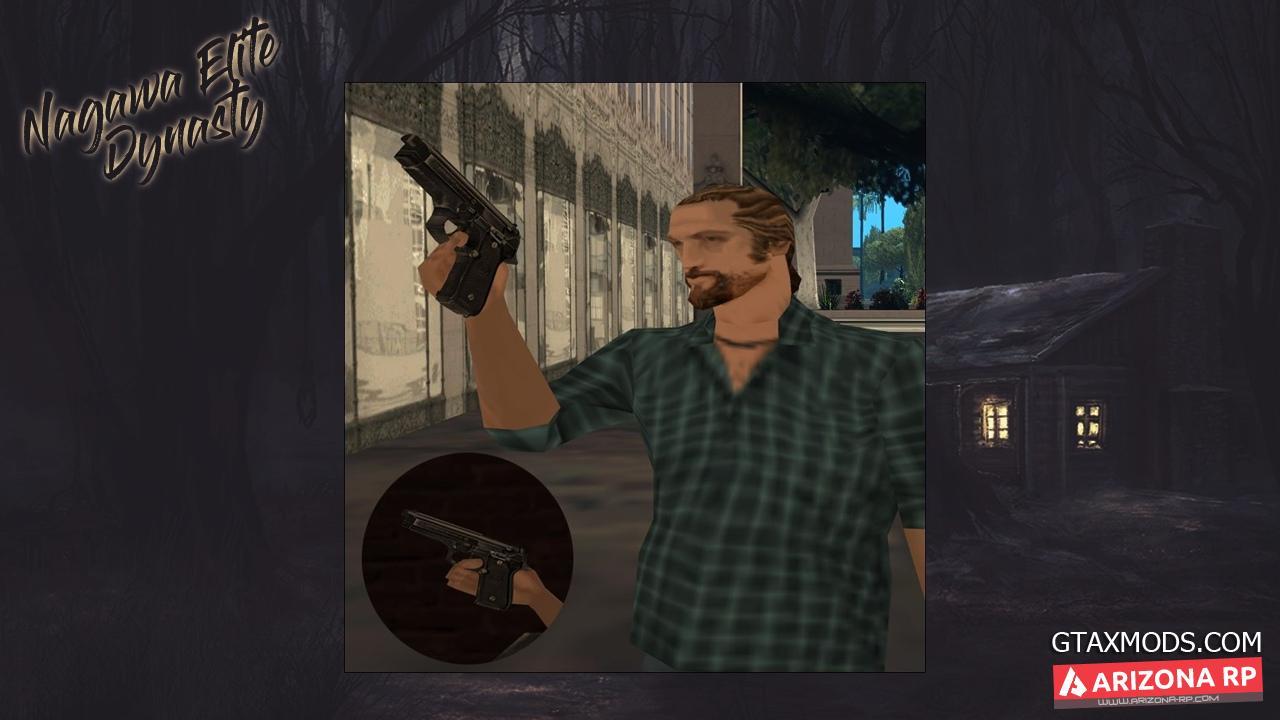 Пистолет Beretta