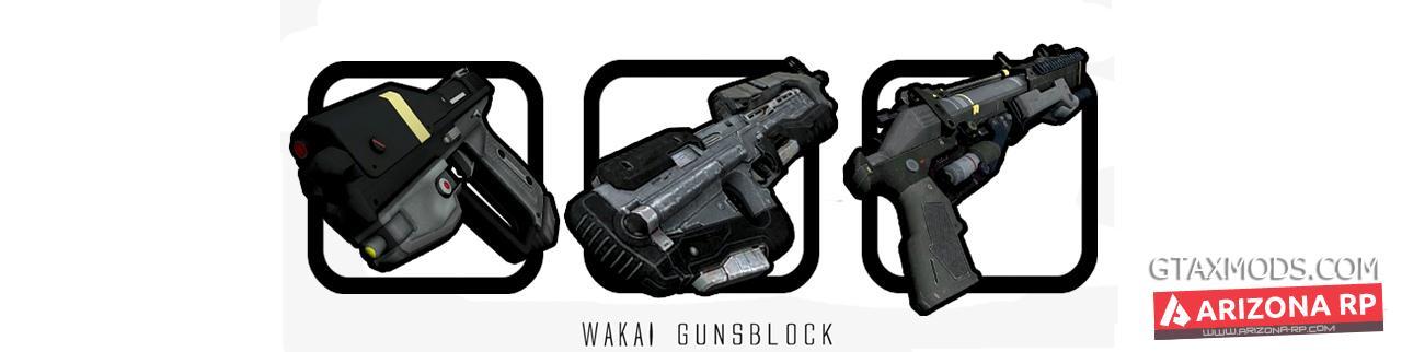 gunpack | vk.com/wakaii