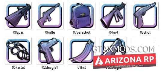 gunpack