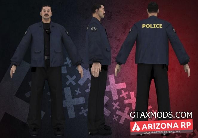 LQ SKIN POLICE