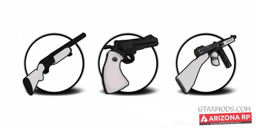 White Gunpack
