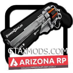 [GUNS] Revolver (DEAGLE)
