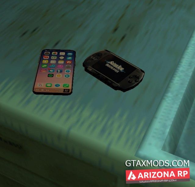 IPhone + PSP