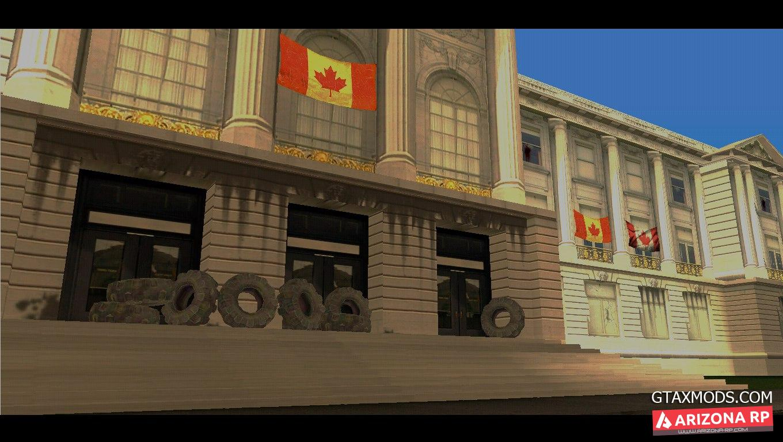 Новый Cityhall (San Fierro)
