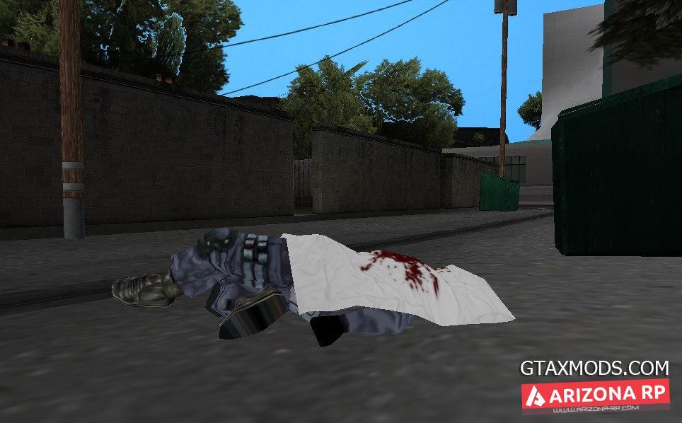 Policeman corpse