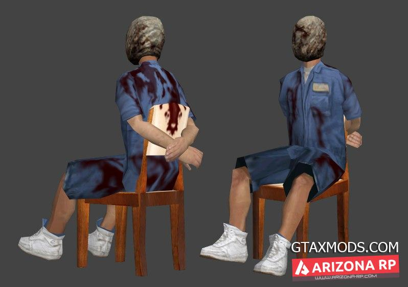 Dead man with chair