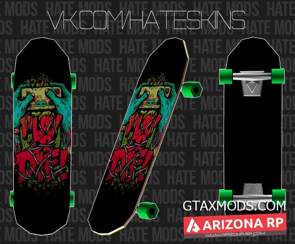 LQ Skateboard