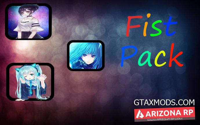Anime fist pack