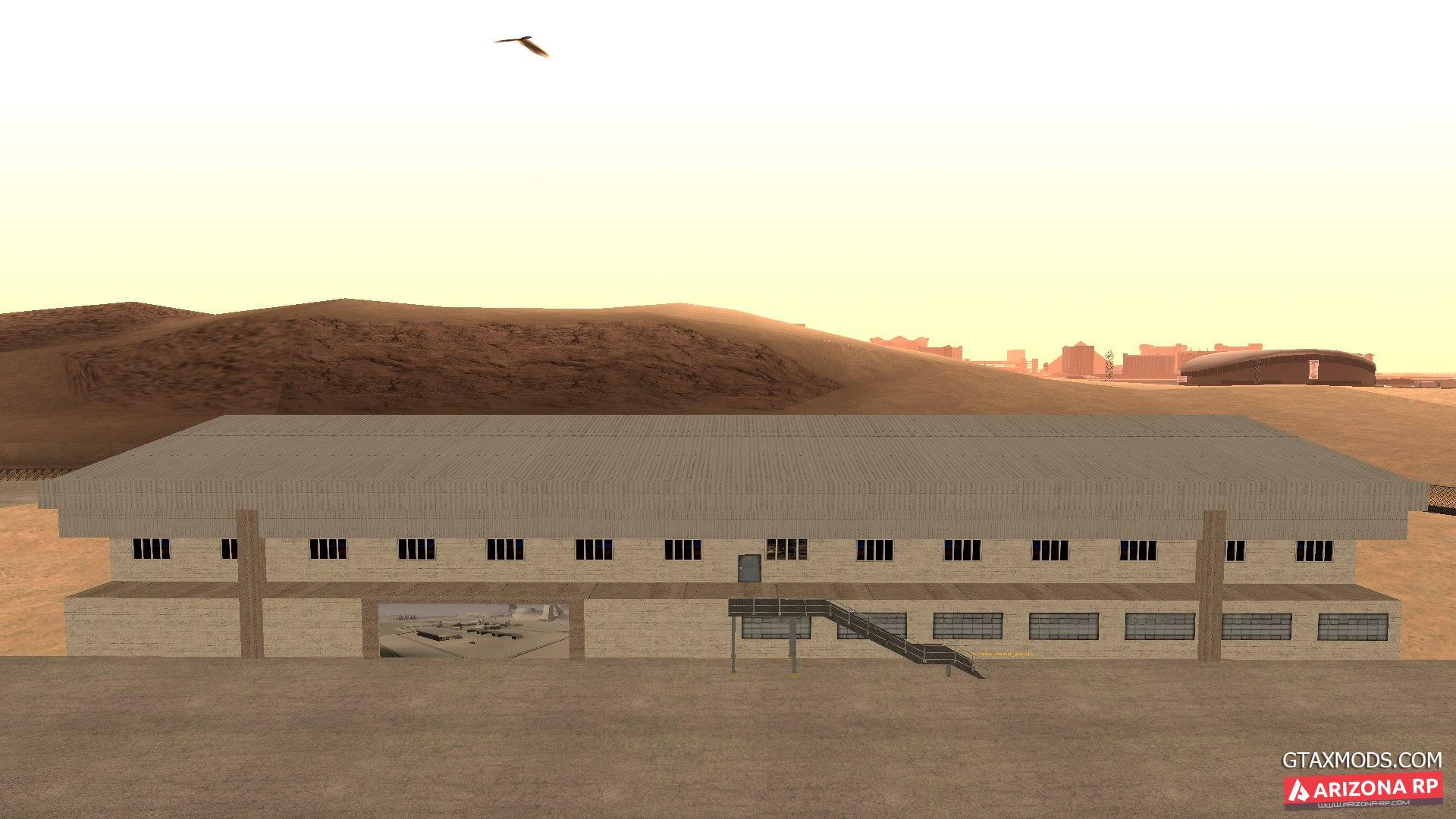 Новая текстура здания Склада