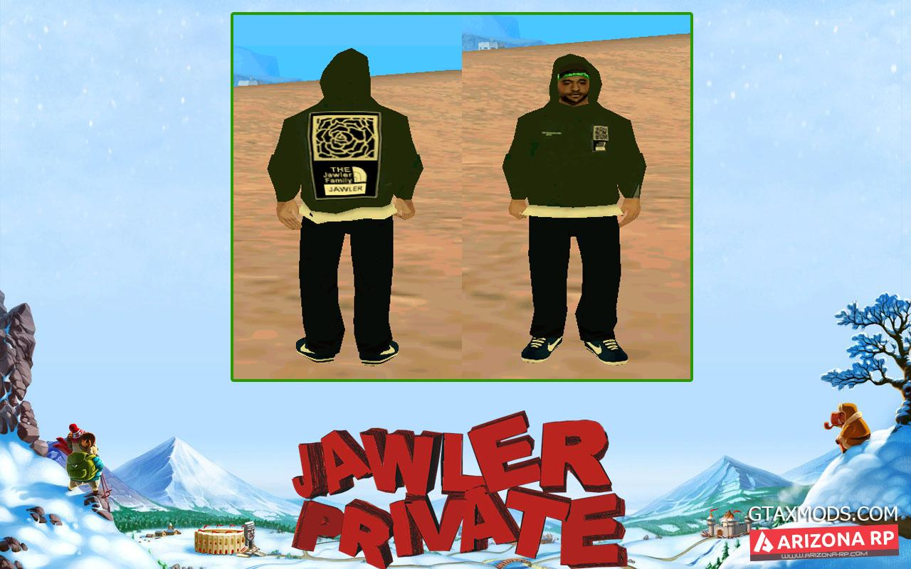 Fam1 | Jawler Private