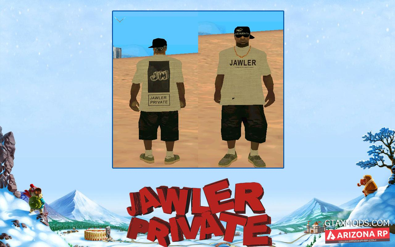 Fam3 | Jawler Private