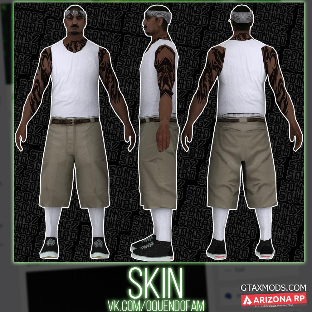 T-Bone Mendez (Rifa ghetto skin)