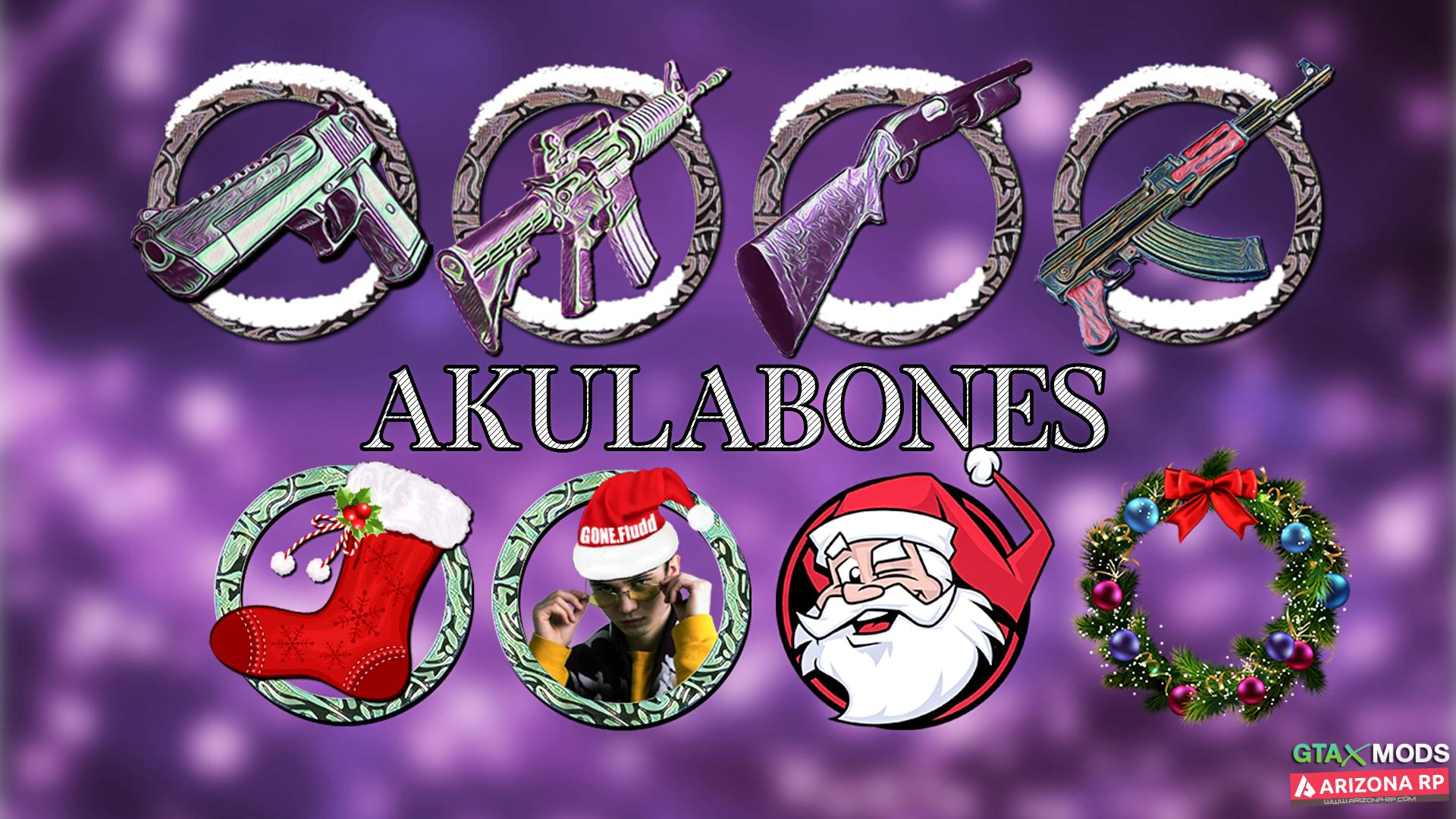 🌲 new year icons | by AkulaBOnes 🌲