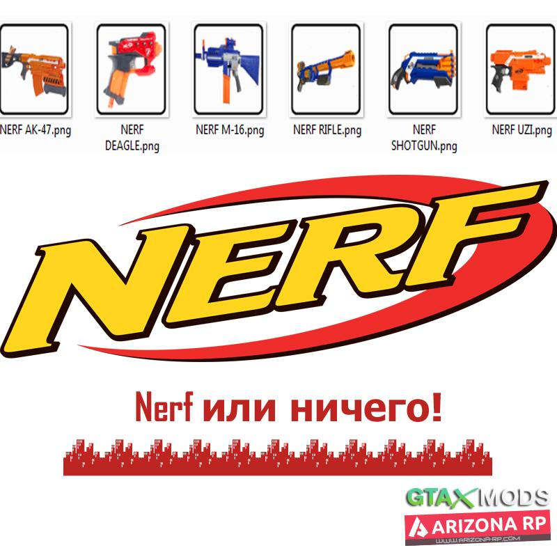 NERF Icons by Imaksim