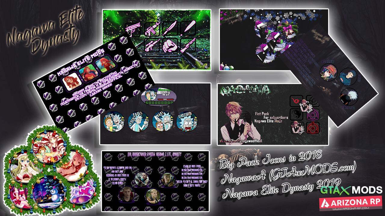 Big Pack Icons 5 | Nagawa Elite Dynasty | 2018