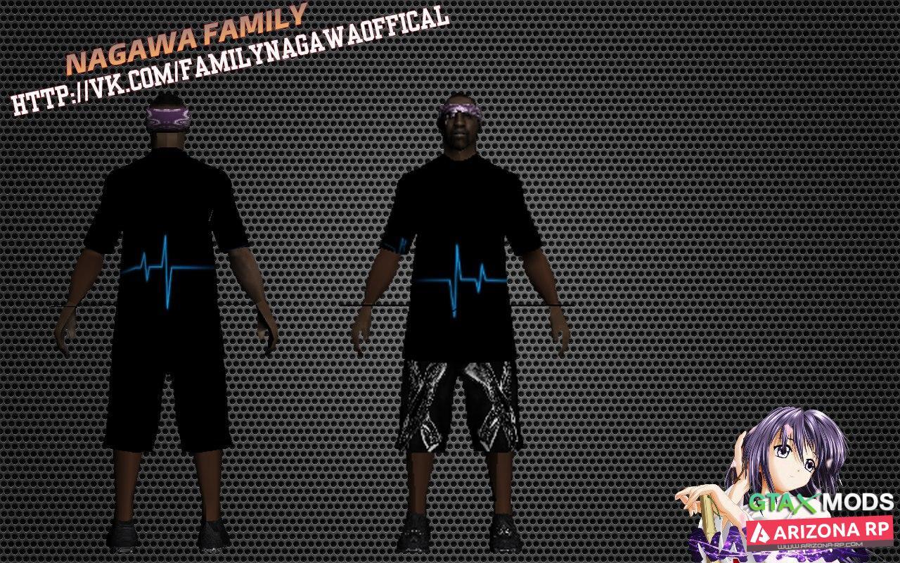 Ballas1  Nagawa Elite Dynsty   Skins in 2016