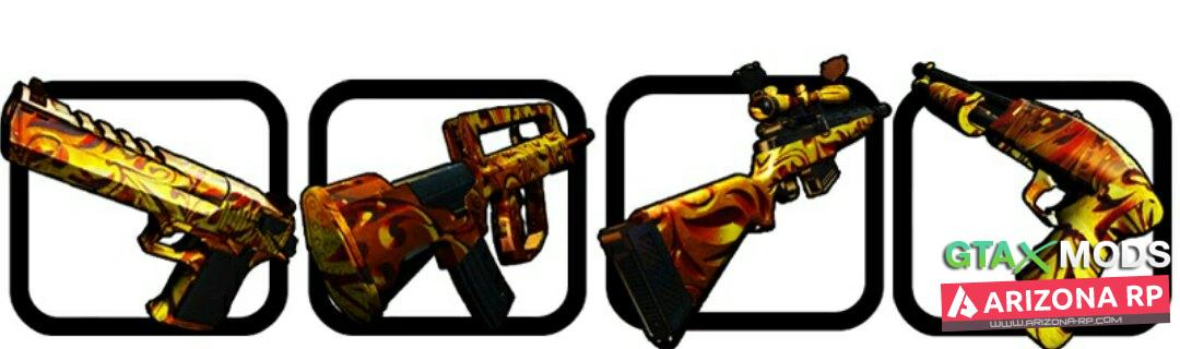 Gold GunPack
