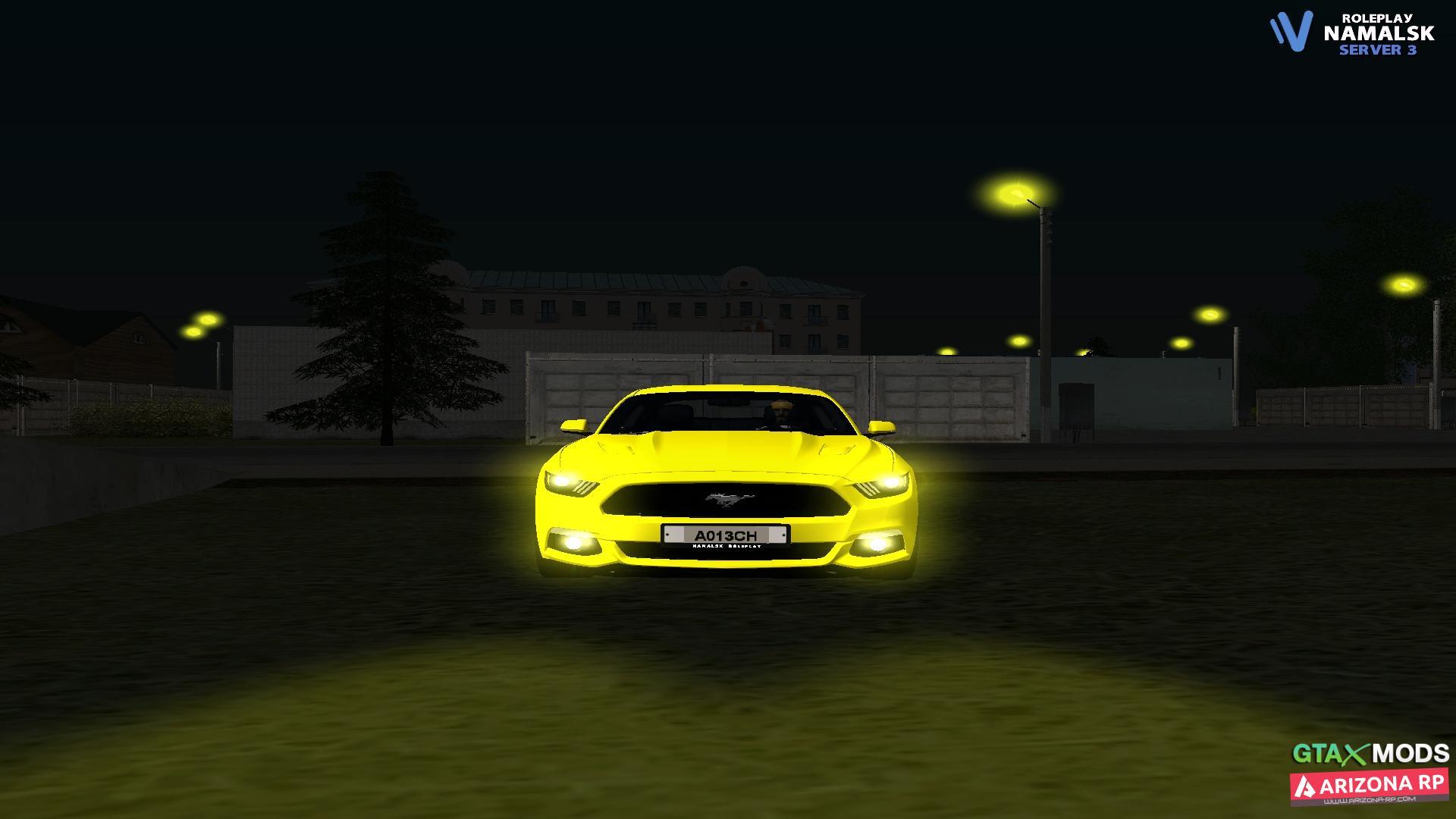 Желтый свет фар