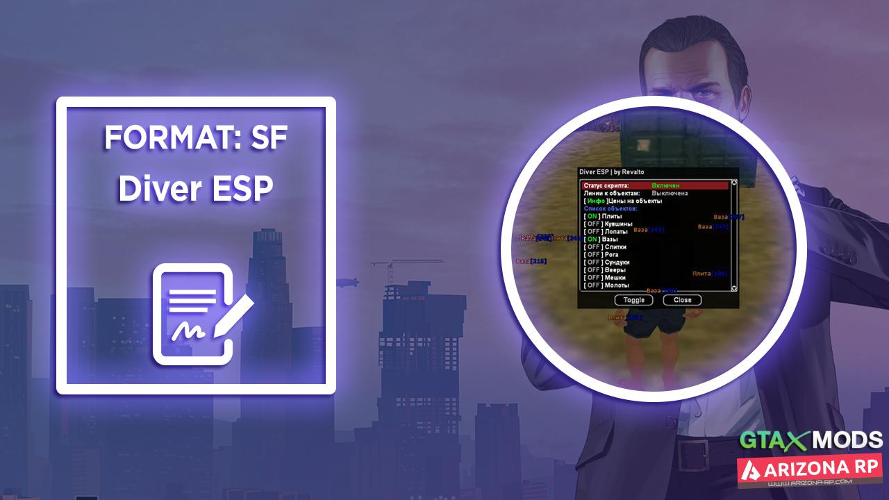 [SF Plugin DRP] Diver ESP - Водолазы