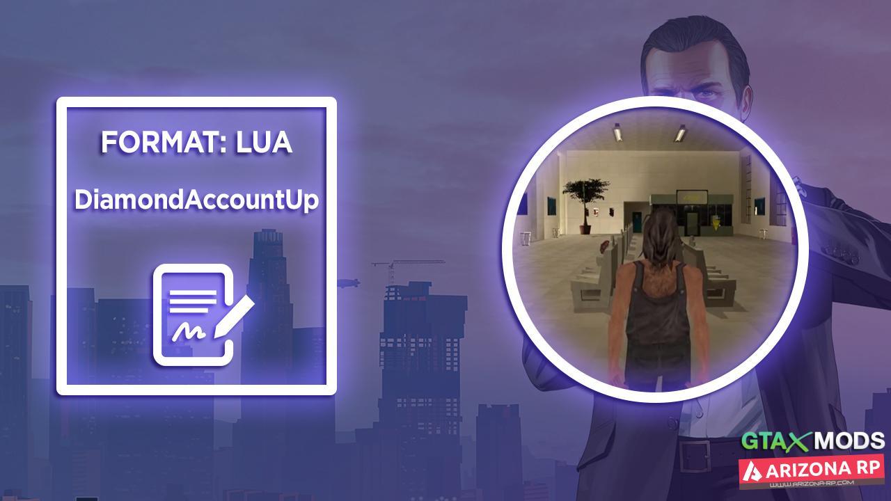 [LUA] DiamondAccountUp - быстрое прокачивание аккаунтов DRP.