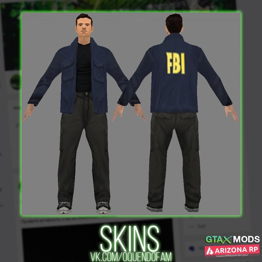 Cloud в одежде ФБР