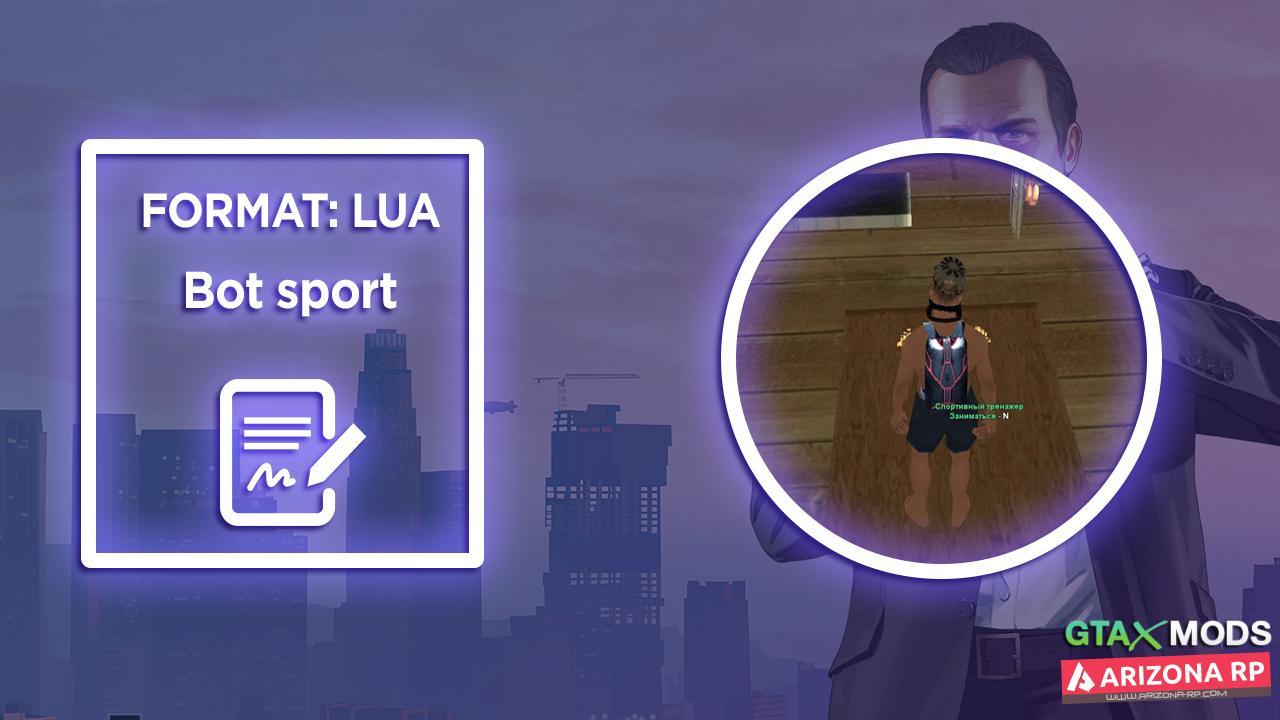 [Lua] Бот для спортзалов на Arizona RP