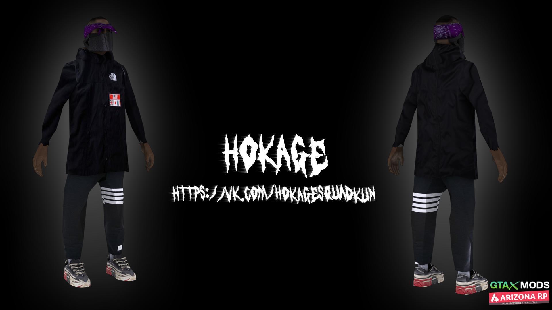 ballas1 | HokageSquad