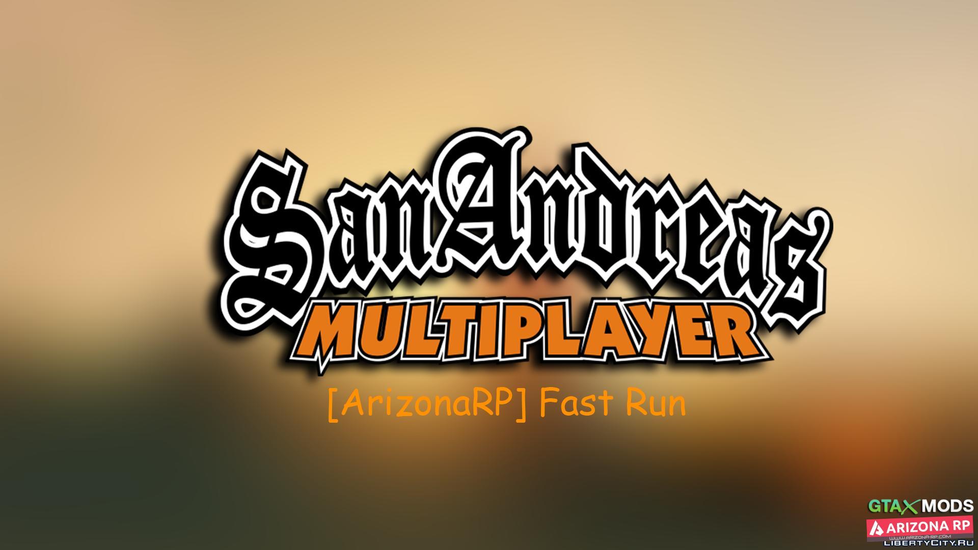 [LUA] ArizonaRP Fast Run