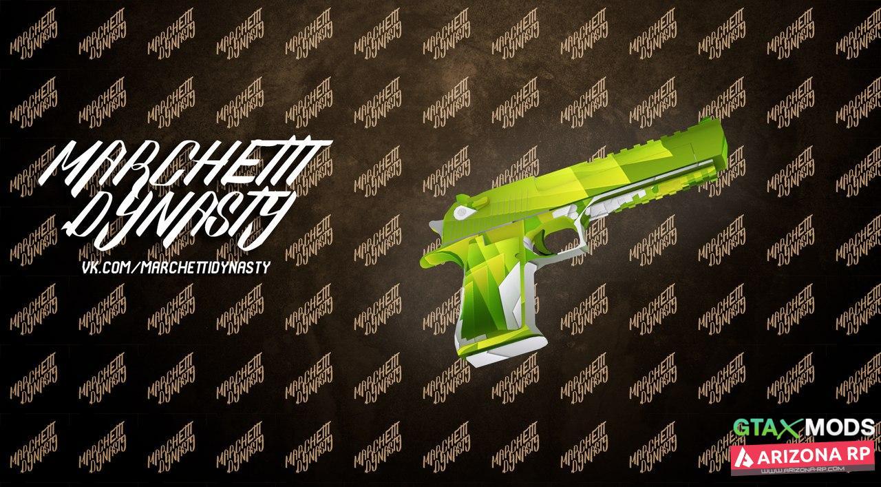 Зелённый Deagle