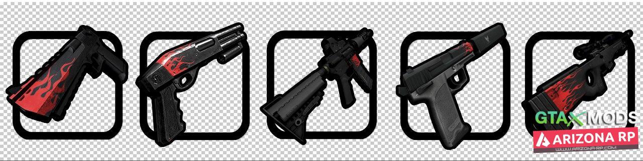 Red Blaze GunPack