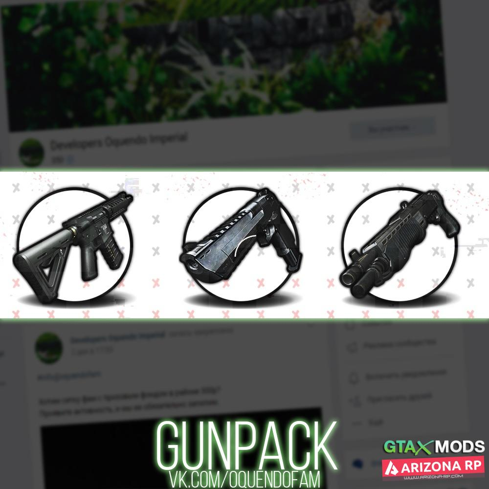 Silver-Black GunPack