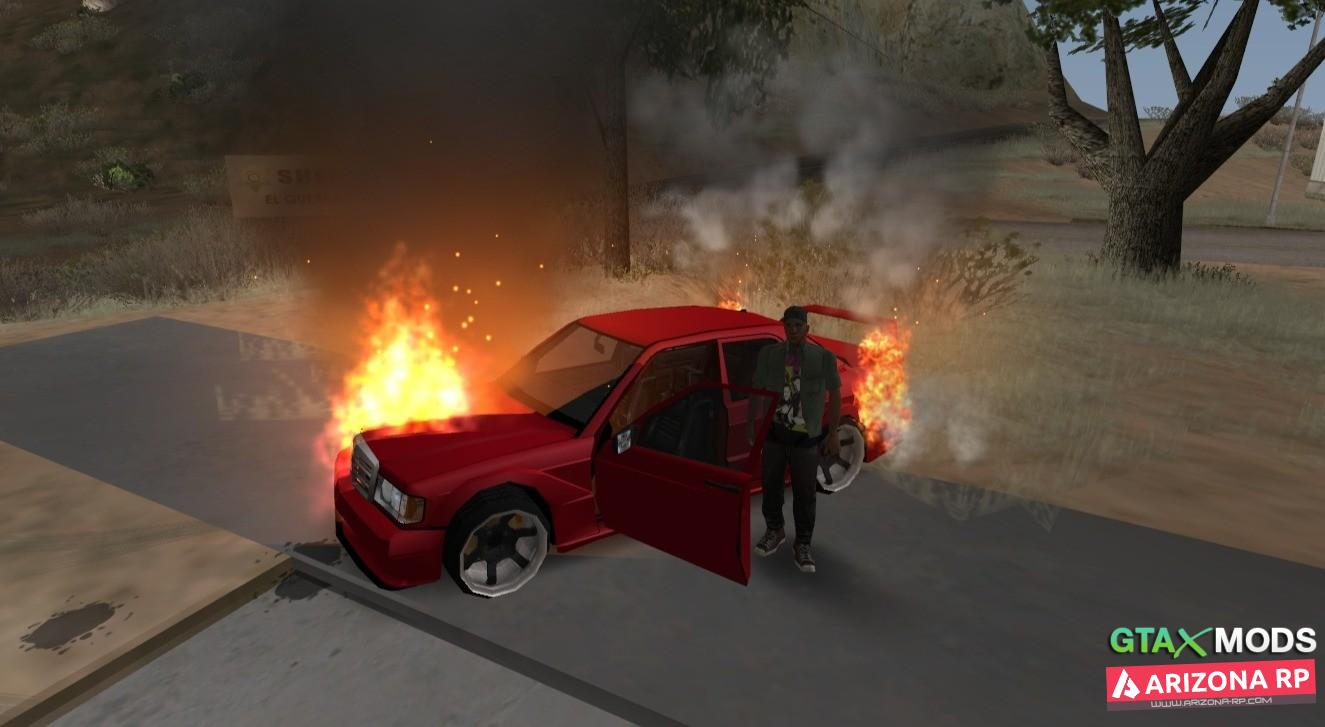 Эффект Огня и Дыма