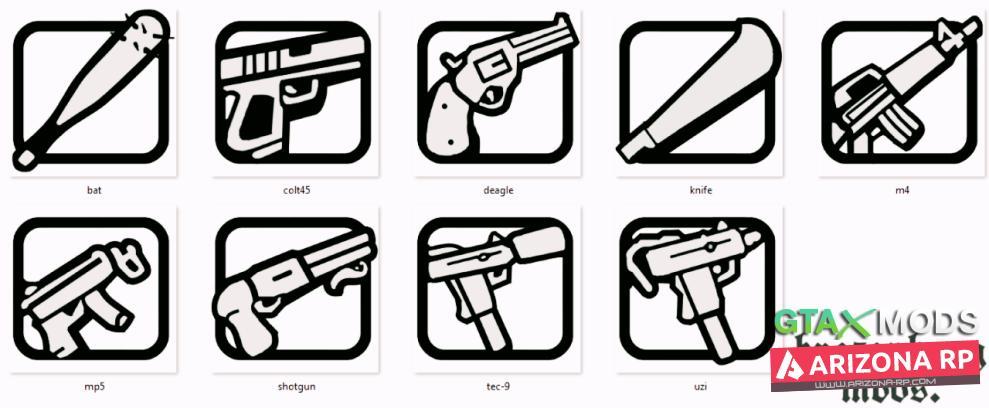 [HD] Gun Icons