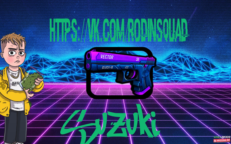 Glock - 18  Vector Gradient