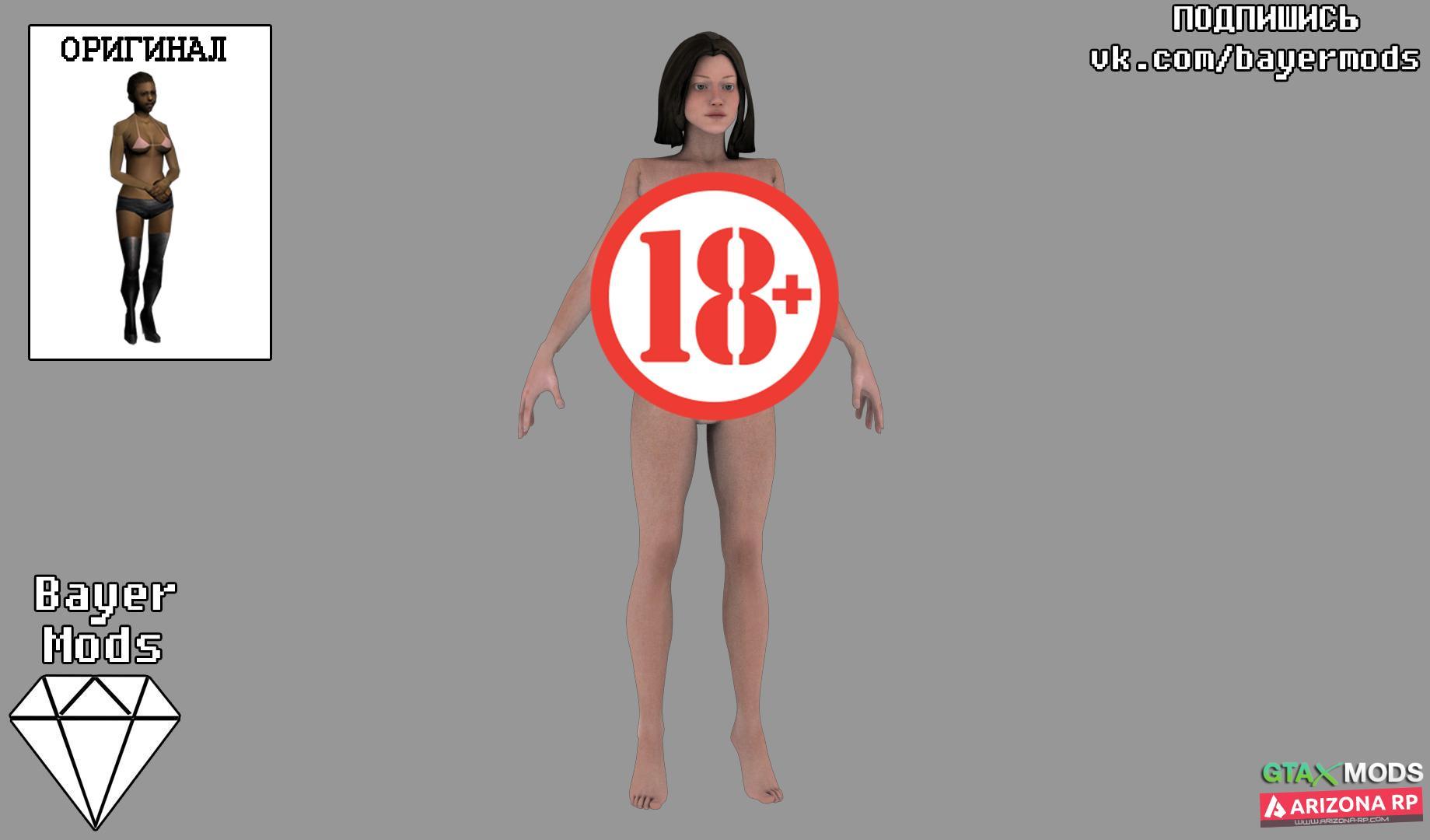 [HQ] Полностью голая девушка