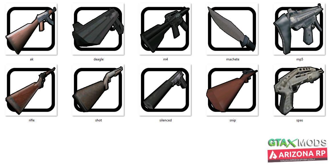 LQ Gun's Icon's