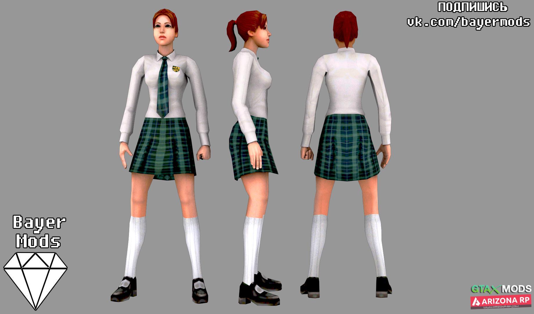 [LQ] hfyri - School Girl
