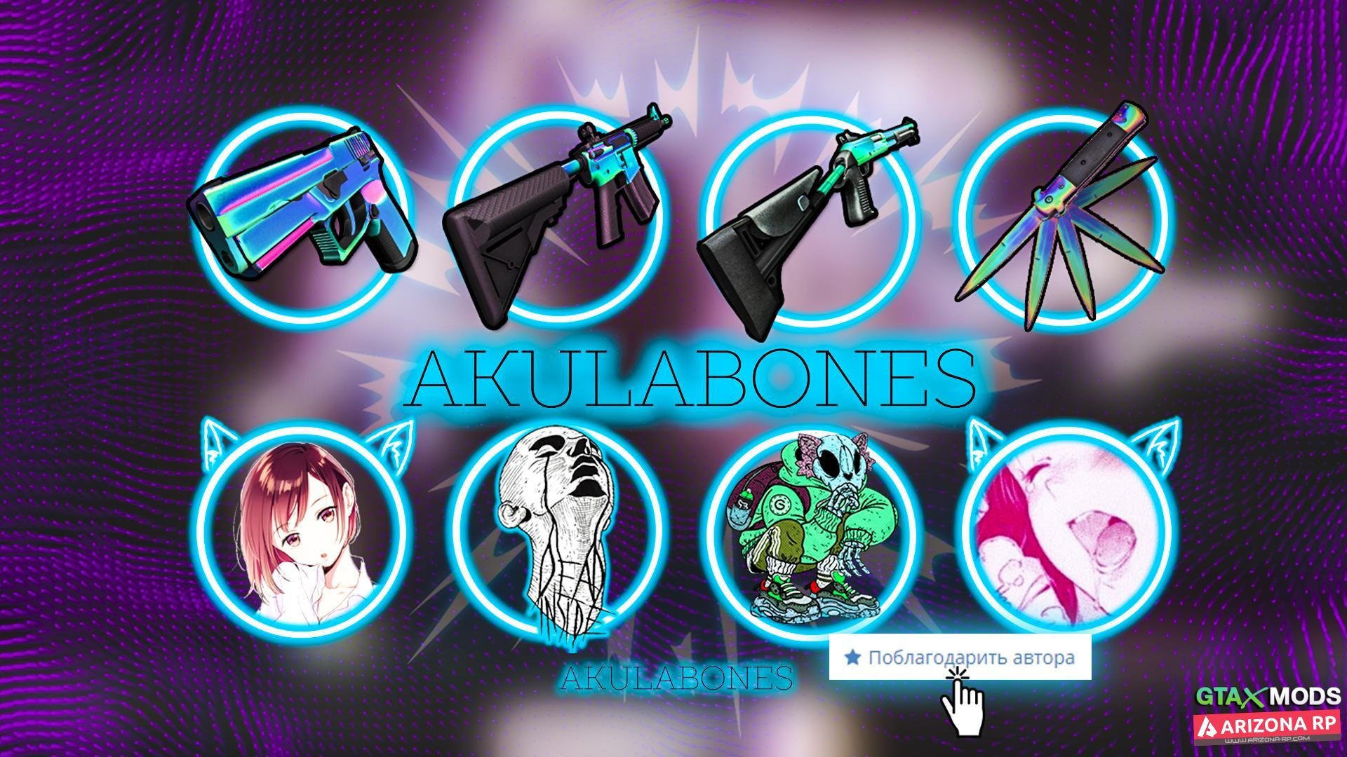 👽  neon icons | by  AkulaBones  👽