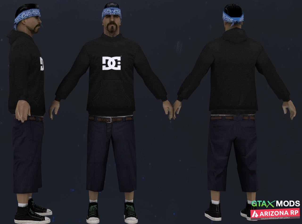 [SFR] DC Clothing & Accessories