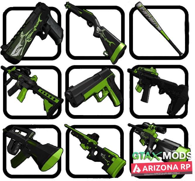 Расширенный зеленый GunPack