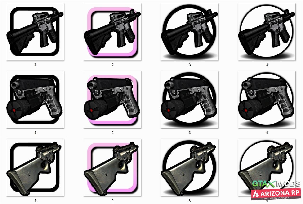 Металлические Оружия