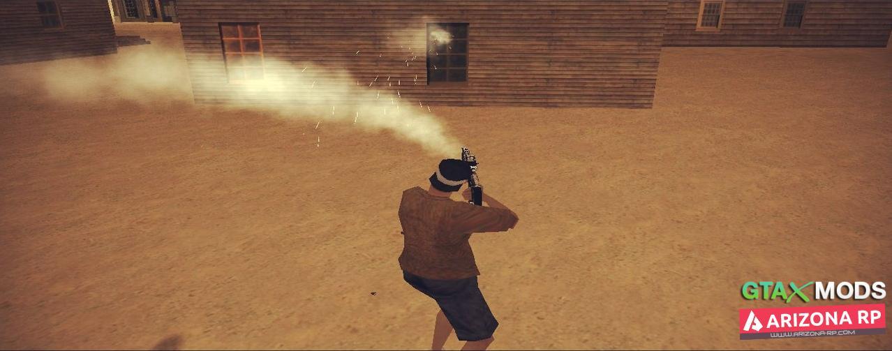 Эффекты стрельбы