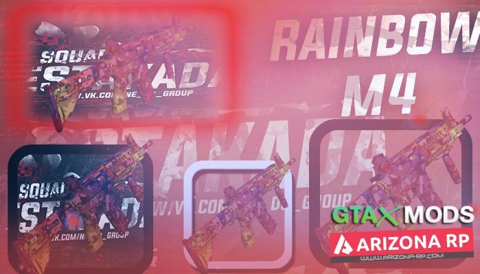 M4 Rainbow Camuflage by EstakadaSquad