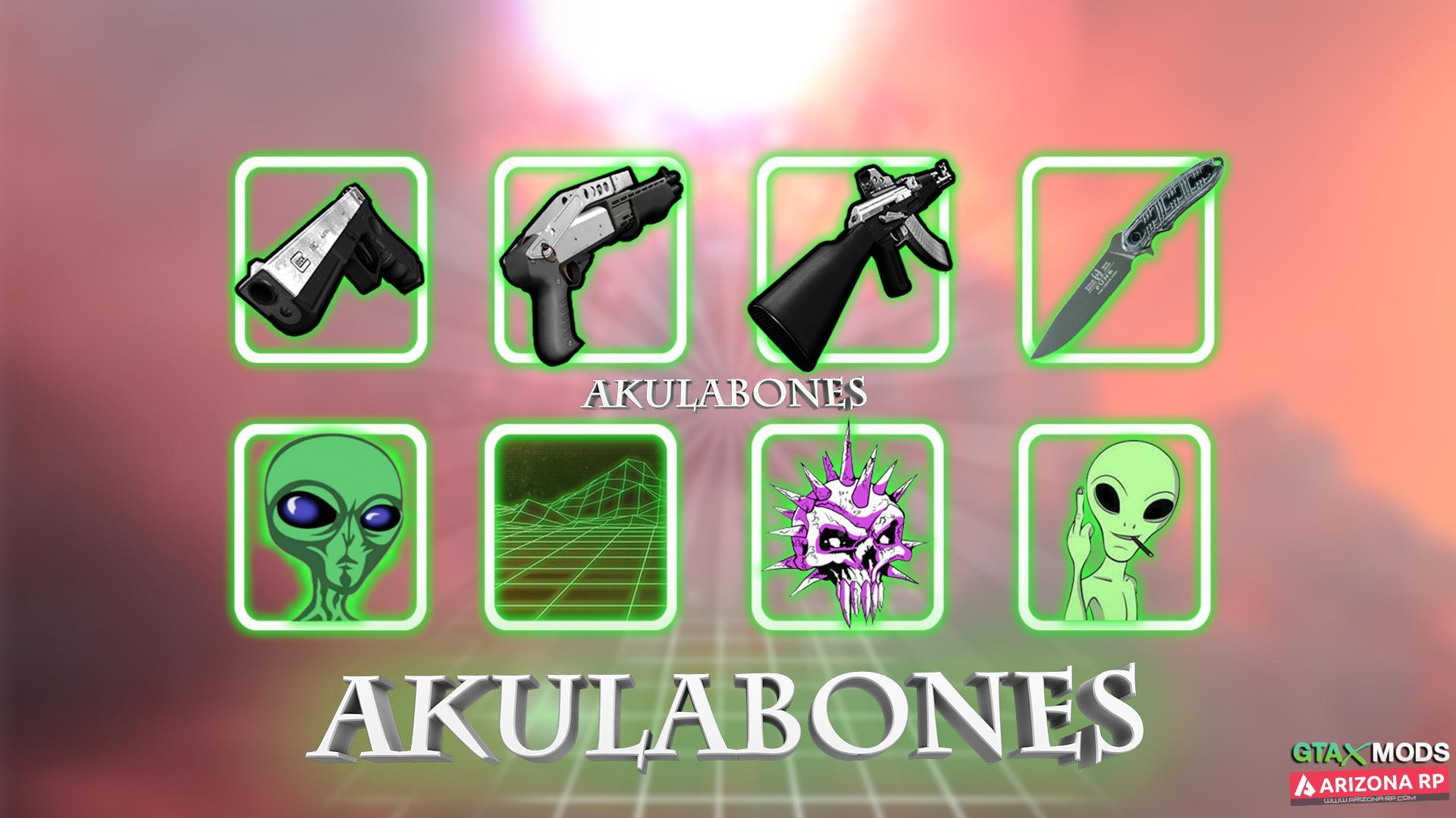 👽  alien icons