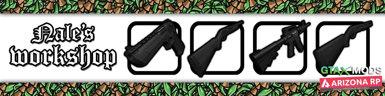 Totally Black GunPack