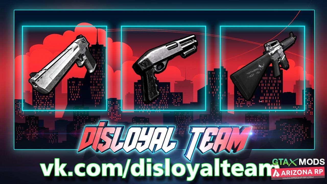 Disloyal_Team sliv Private