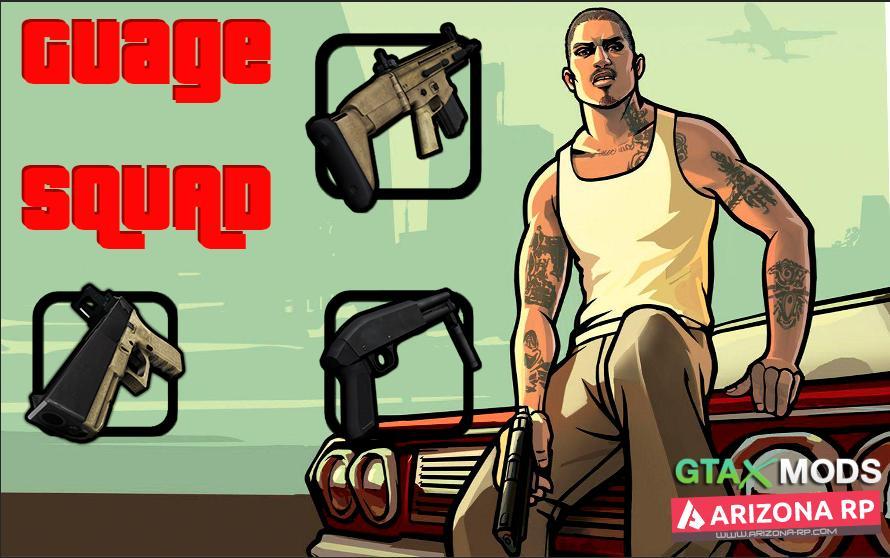 private gunpack | Guage Squad