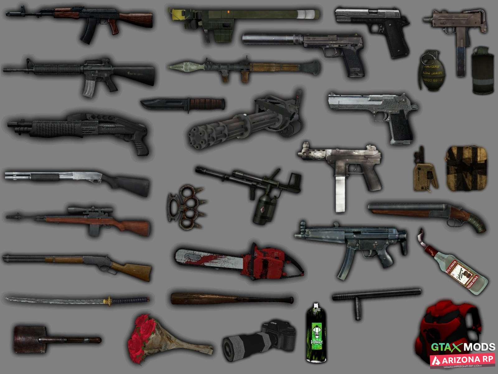 Замена абсолютно всего оружия в GTA