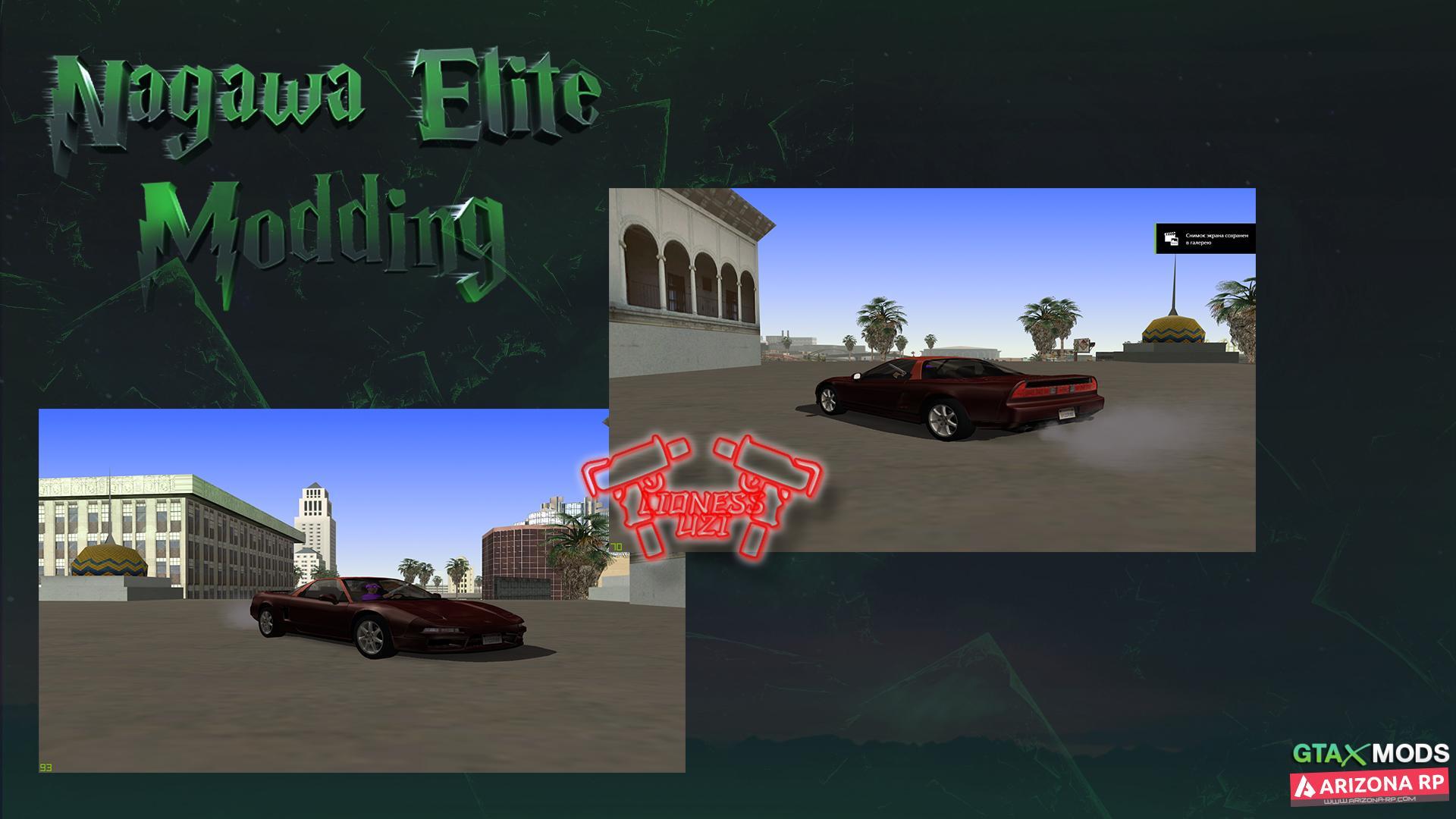 infernus ID 411 | Nagawa Elite Modding